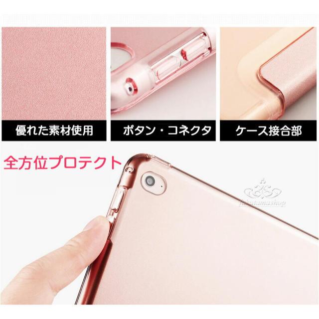 ラクマ最安値! iPadケース ハードタイプ スマホ/家電/カメラのスマホアクセサリー(iPadケース)の商品写真