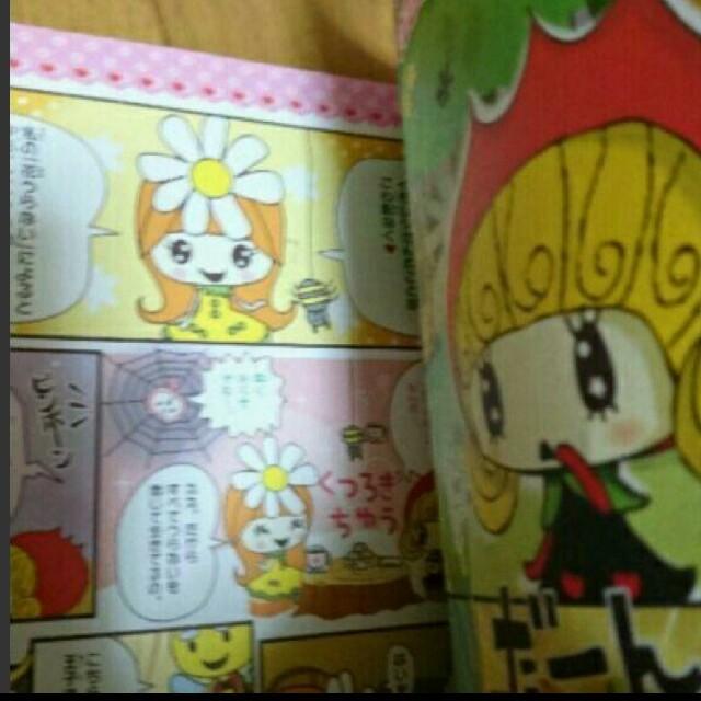 おはなひめ エンタメ/ホビーの漫画(少女漫画)の商品写真
