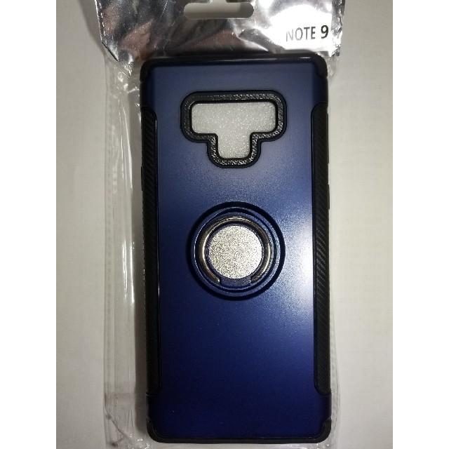 お舟さん様 NOTE9 濃青 リング マグベースケース+スタンドセット スマホ/家電/カメラのスマホアクセサリー(Androidケース)の商品写真