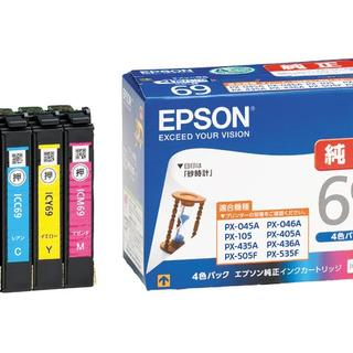 新品 エプソン純正 インクカートリッジ 4色パック IC4CL69 3セット(OA機器)