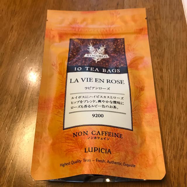 LUPICIA(ルピシア)のルピシア♡お茶 食品/飲料/酒の飲料(茶)の商品写真