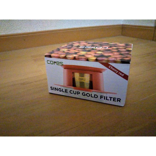 cores シングルカップゴールドフィルター C210 インテリア/住まい/日用品のキッチン/食器(その他)の商品写真