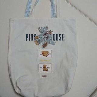 ピンクハウス(PINK HOUSE)のピンクハウス バッグ(その他)