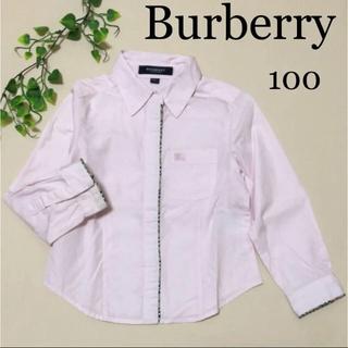 バーバリー(BURBERRY)の3点おまとめ専用!バーバリー ブラウス ☆ 長袖 カッターシャツ(ブラウス)