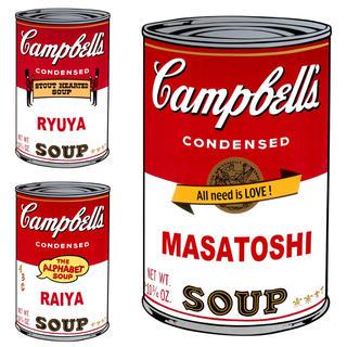 アンディウォーホル(Andy Warhol)のアンディ ウォーホル / オリジナル キャンベルスープ アート ポスター(アート/写真)
