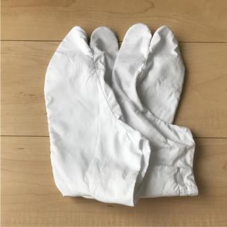 白足袋(和装小物)