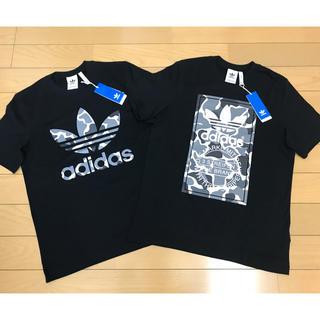 新品 アディダス オリジナルス カモフラTシャツ 2枚セット O