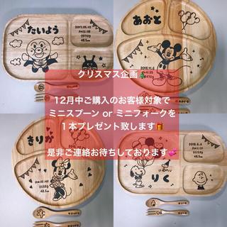 三姉妹のママ様専用ページ(離乳食器セット)