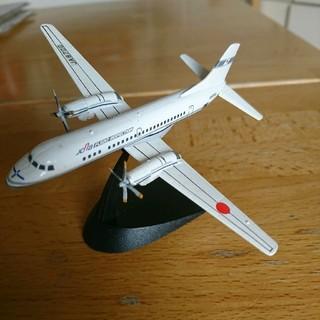 レア物‼️航空局YS-11(航空機)