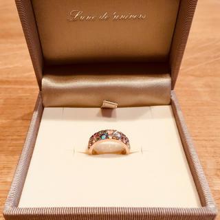 happyちゃん レムリアからの贈り物 4号 ピンクゴールド(リング(指輪))