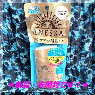 アネッサ(ANESSA)の★アネッサ パーフェクトUVスキンケアミルク 60ml★(日焼け止め/サンオイル)