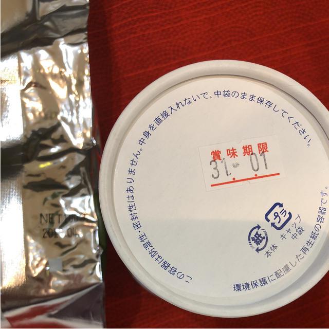 煎茶2セットです。 大変お買い得‼︎ 食品/飲料/酒の飲料(茶)の商品写真