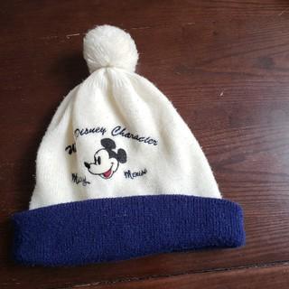 ディズニー(Disney)の子供用 ニット帽子(その他)