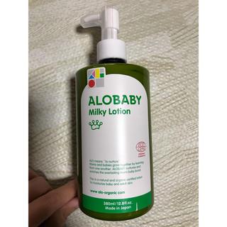 アロベビー ♡ ミルクローション(ビッグボトル)380ml(ベビーローション)