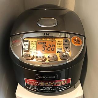 象印 炊飯器5.5合炊き NP-VN10(炊飯器)