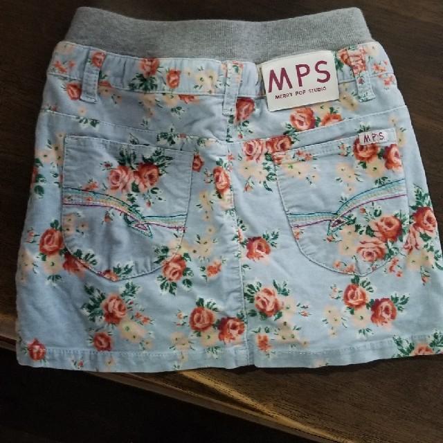 MPS(エムピーエス)のパンツスカート キッズ/ベビー/マタニティのキッズ服 女の子用(90cm~)(スカート)の商品写真