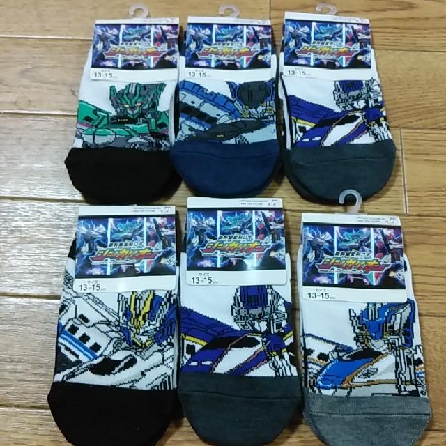 靴下 シンカリオン 1足 13〜15cm キッズ/ベビー/マタニティのこども用ファッション小物(靴下/タイツ)の商品写真