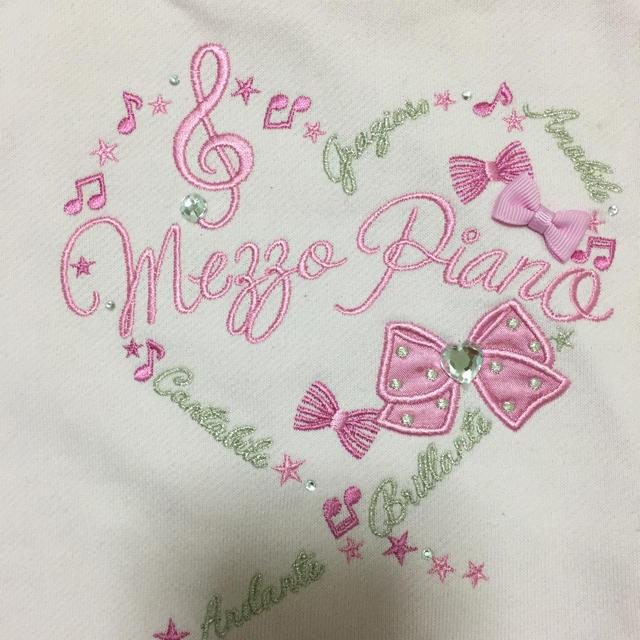 mezzo piano(メゾピアノ)の☆新品☆ メゾピアノ トップス キッズ/ベビー/マタニティのキッズ服 女の子用(90cm~)(Tシャツ/カットソー)の商品写真