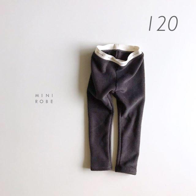 mink leggings' チャコール/XL(120) キッズ/ベビー/マタニティのキッズ服 女の子用(90cm~)(パンツ/スパッツ)の商品写真