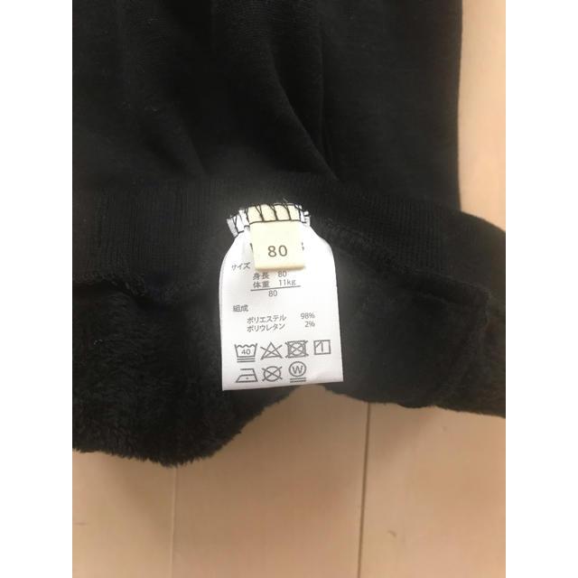 西松屋(ニシマツヤ)のスエット80 キッズ/ベビー/マタニティのベビー服(~85cm)(パンツ)の商品写真