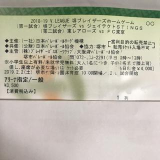 Vリーグ チケット(バレーボール)