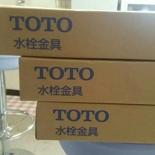 未開封 TOTO水栓 3台セット TKGG31E(その他)