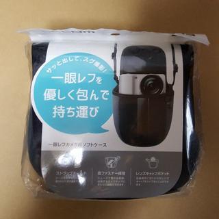 《Sサイズ》一眼レフカメラ ソフトケース ブラック(ケース/バッグ)