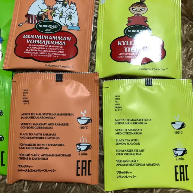 [るうさん用]ムーミンの紅茶8セット 食品/飲料/酒の飲料(茶)の商品写真