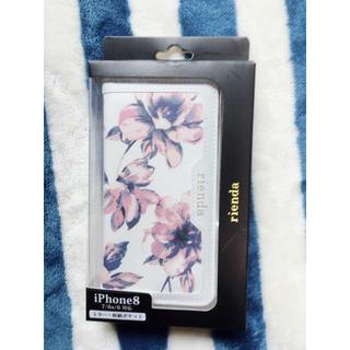 リエンダ(rienda)のiPhoneケース(iPhoneケース)