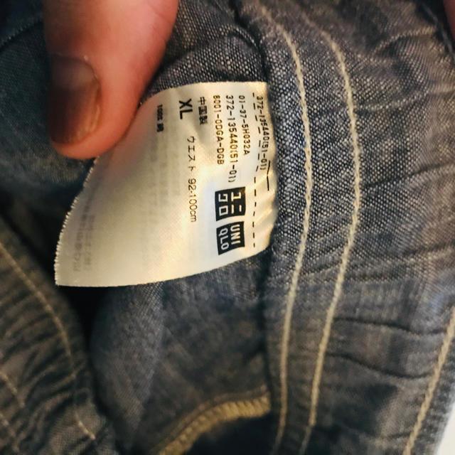 UNIQLO(ユニクロ)のUNIQLO easyパンツ メンズのパンツ(チノパン)の商品写真