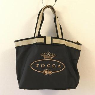 トッカ(TOCCA)の【美品 送料込】TOCCA マザーズバッグ4点セット ブラック(マザーズバッグ)