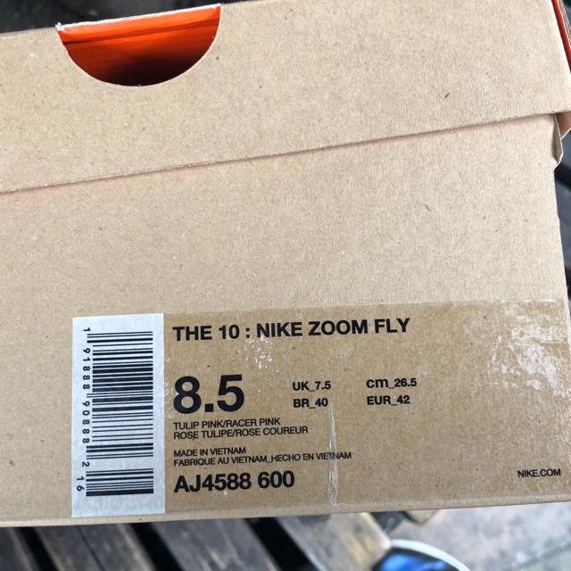 NIKE(ナイキ)の送料込 atmos 26.5 OFF-WHITE × NIKE ZOOM FLY メンズの靴/シューズ(スニーカー)の商品写真