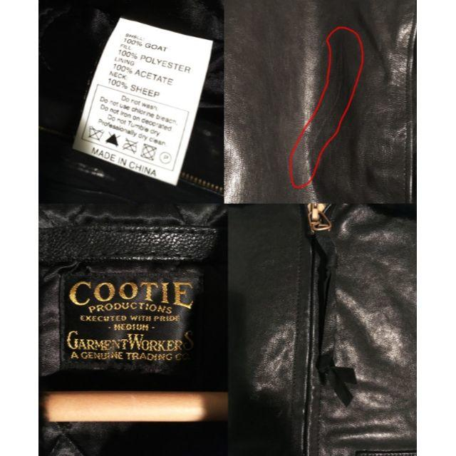 COOTIE(クーティー)のCOOTIE クーティ G-1 ブルゾン WTAPS TENDERLOIN メンズのジャケット/アウター(ブルゾン)の商品写真