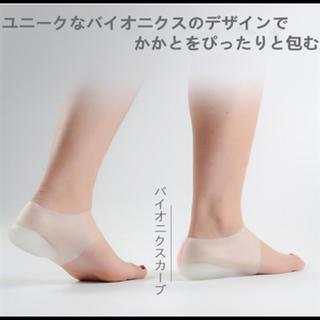 シークレットインソールシリコン製(その他)