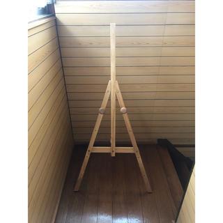 木製イーゼル (イーゼル)