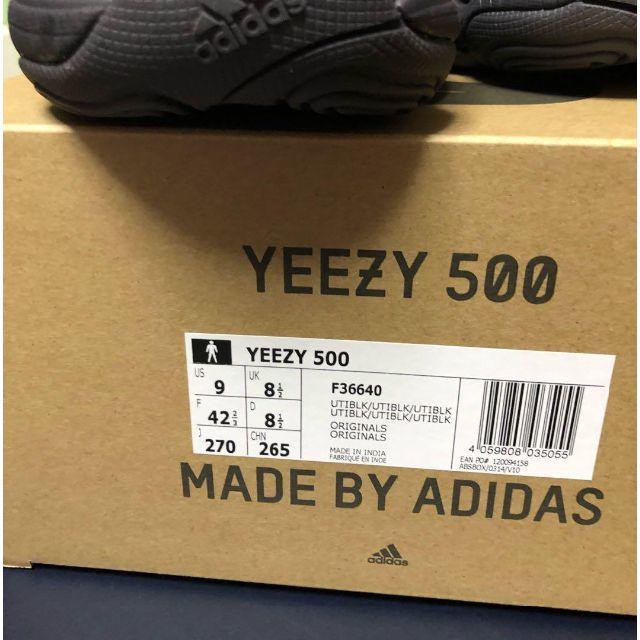adidas(アディダス)のADIDAS YEEZY 500 F36640 27cm メンズの靴/シューズ(スニーカー)の商品写真