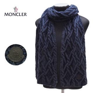 モンクレール(MONCLER)の68MONCLERネイビー VIRGIN WOOL 100% マフラー(マフラー)
