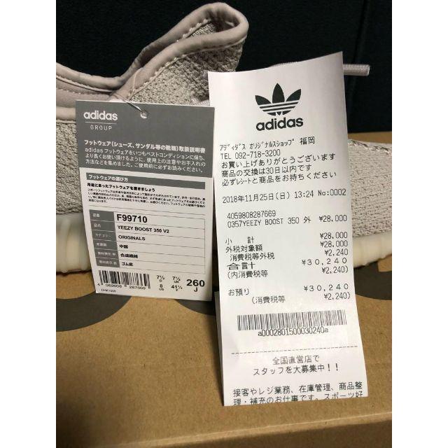 adidas(アディダス)のyeezy boost 350 v2 SESAMI メンズの靴/シューズ(スニーカー)の商品写真