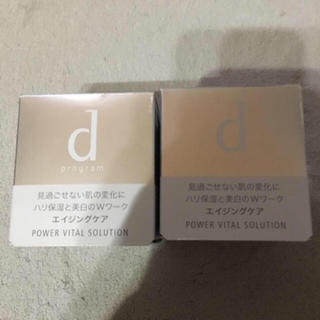 ディープログラム(d program)のd program パワーバイタルソリューション(美容液)