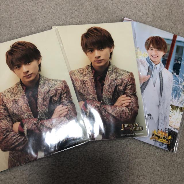 Johnny's(ジャニーズ)の平野紫耀 フォトセ ジャニアイ  エンタメ/ホビーのタレントグッズ(アイドルグッズ)の商品写真