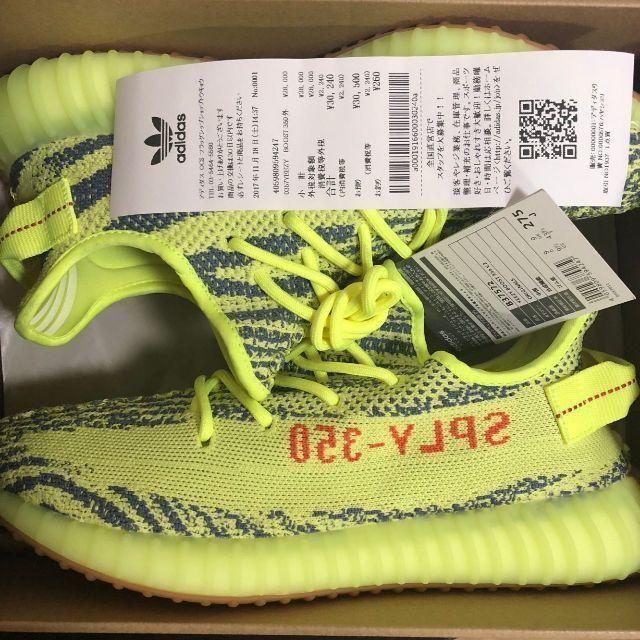 adidas(アディダス)の27.5cm YEEZYBOOST350V2 Yellow メンズの靴/シューズ(スニーカー)の商品写真