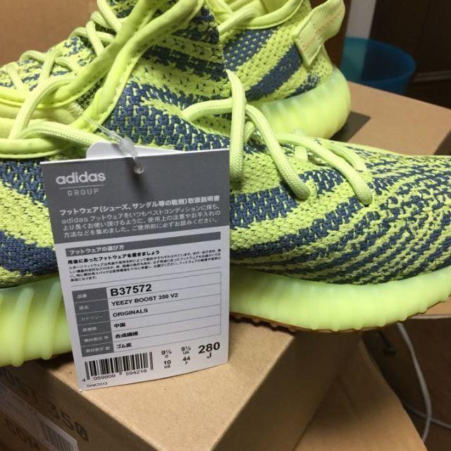 adidas(アディダス)のadidas yeezy boost 350 v2 yebra 28cm メンズの靴/シューズ(スニーカー)の商品写真