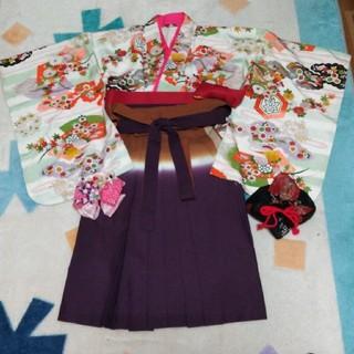 5~6歳用グラデーション袴&振袖6点セット(ワンタッチ袴下帯付き)