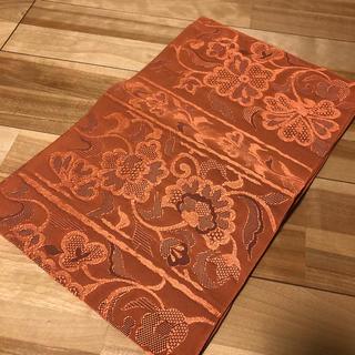 朱色に近いオレンジ 名古屋帯 正絹(帯)