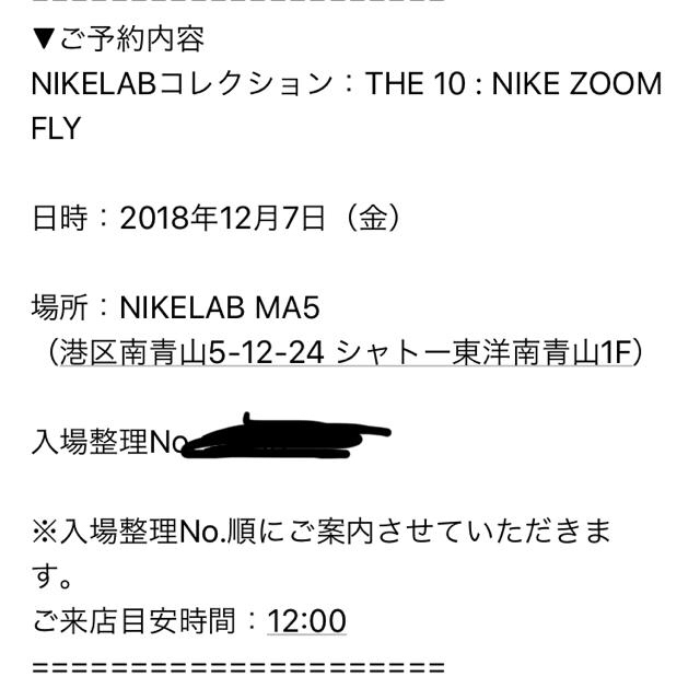 NIKE(ナイキ)の27.5 off white nike the ten zoom fly メンズの靴/シューズ(スニーカー)の商品写真