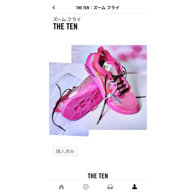 NIKE(ナイキ)のnike off white the ten zoomfly US9.5 メンズの靴/シューズ(スニーカー)の商品写真