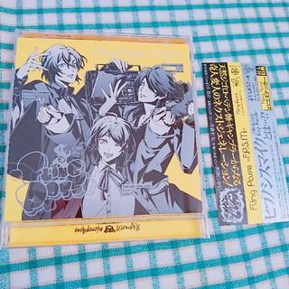 ヒプノシスマイク CD Fling Posse(アニメ)