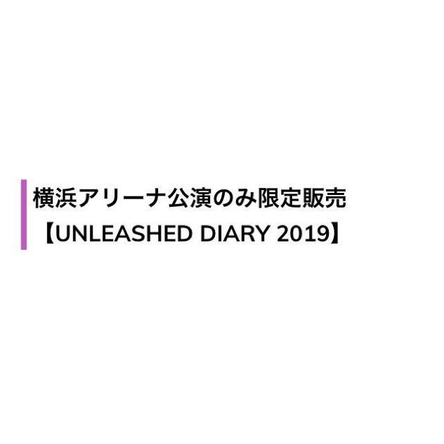山下智久(ヤマシタトモヒサ)の山下智久 2019diary エンタメ/ホビーのタレントグッズ(アイドルグッズ)の商品写真