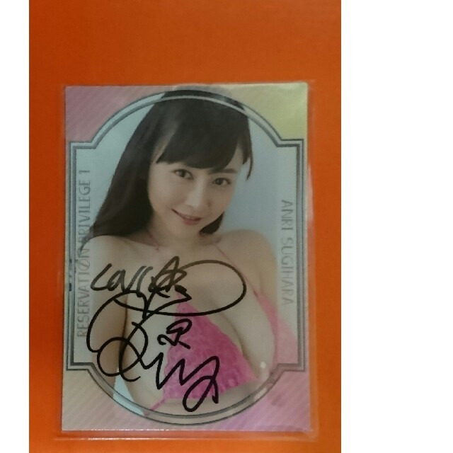 杉原杏璃サイン入りカード エンタメ/ホビーのタレントグッズ(アイドルグッズ)の商品写真