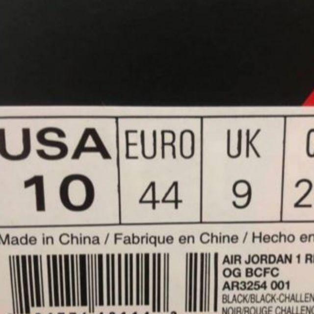 NIKE(ナイキ)のNIKE AIR JORDAN1 PSG 28.0cm メンズの靴/シューズ(スニーカー)の商品写真